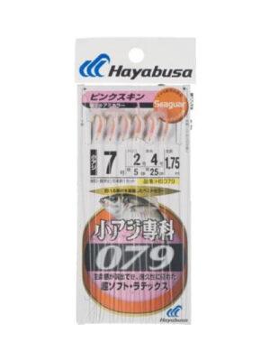 Τσαπαρί Ψαρέματος Hayabusa HS-079