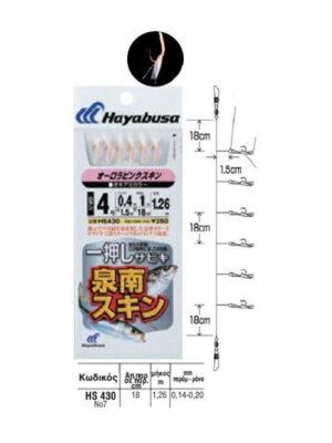 Τσαπαρί Ψαρέματος Hayabusa HS-430