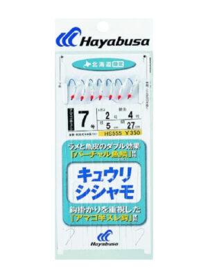 Τσαπαρί Ψαρέματος Hayabusa HS-555