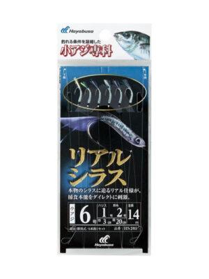 Τσαπαρί Ψαρέματος Hayabusa UV HS-201